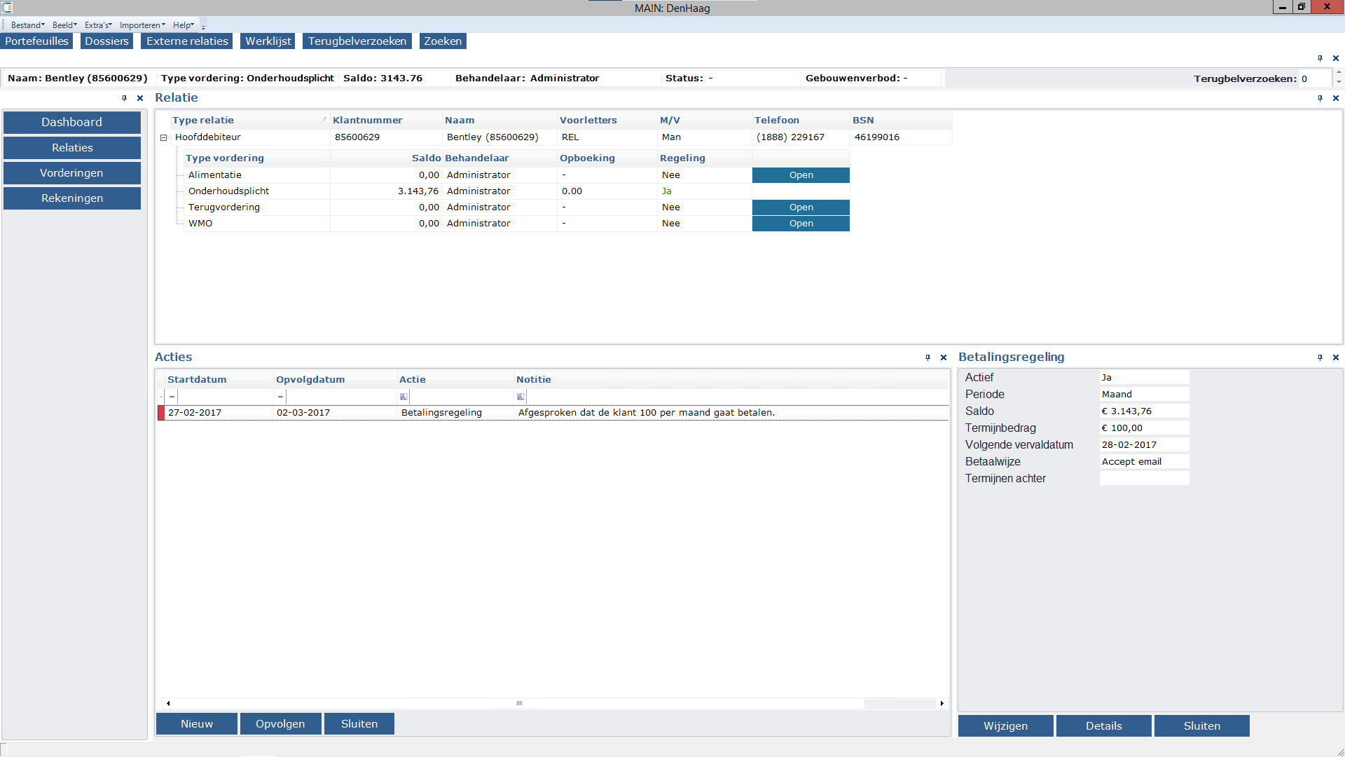 image of a customized user interface in the MAIN credit management software
